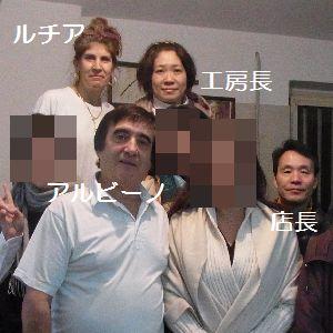 f0224000_14543184.jpg
