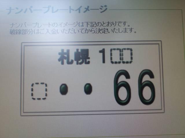b0127002_20384854.jpg