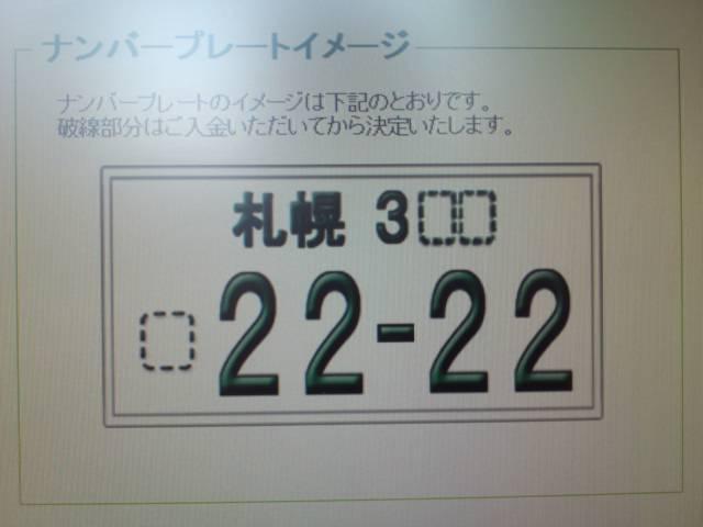 b0127002_20392246.jpg