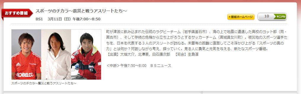番組のお知らせ_d0073005_836794.jpg