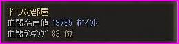b0062614_1522931.jpg