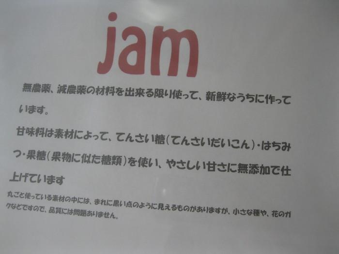 「ラミネート」と 積み込み☆_a0125419_19253633.jpg