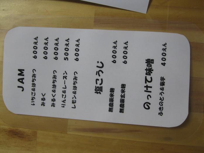 「ラミネート」と 積み込み☆_a0125419_19261254.jpg