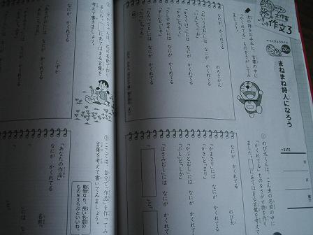 b0173222_14402741.jpg