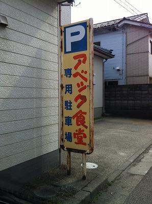 b0091423_19541182.jpg
