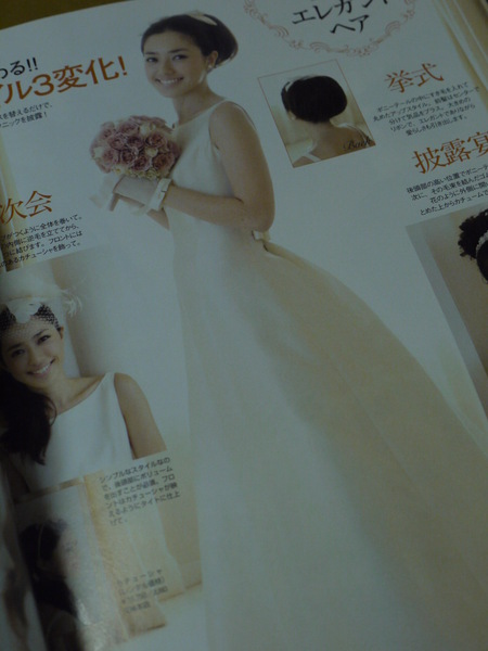 MISS Wedding 2012年春夏号 掲載のご案内_a0042928_032530.jpg