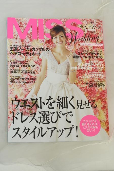 MISS Wedding 2012年春夏号 掲載のご案内_a0042928_06273.jpg