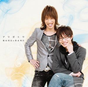 TH・IA 2ndシングル『アリガトウ』情報!_e0025035_1525272.jpg