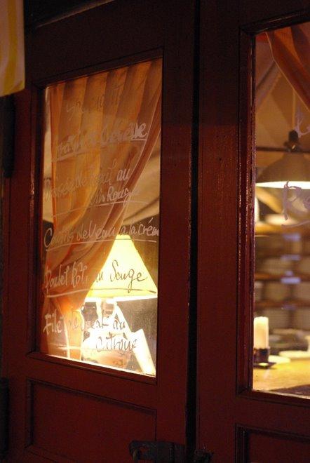 多治見で、パリを感じるお店  Reverie_e0171336_10171477.jpg