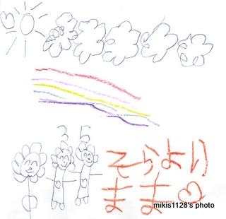 f0045736_14205411.jpg