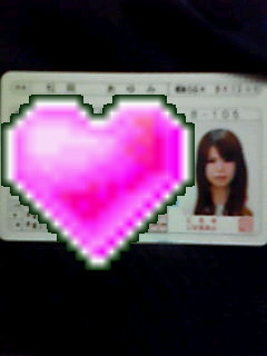 b0244438_20113471.jpg