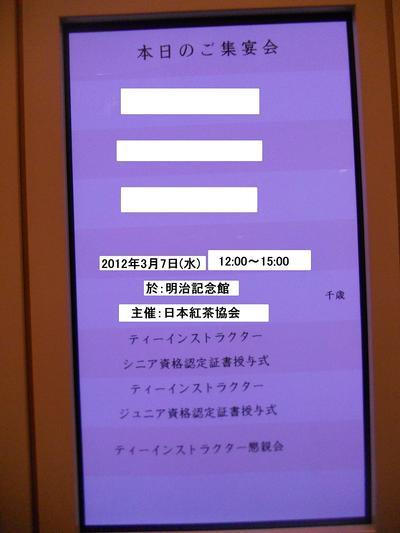 f0205149_18553039.jpg