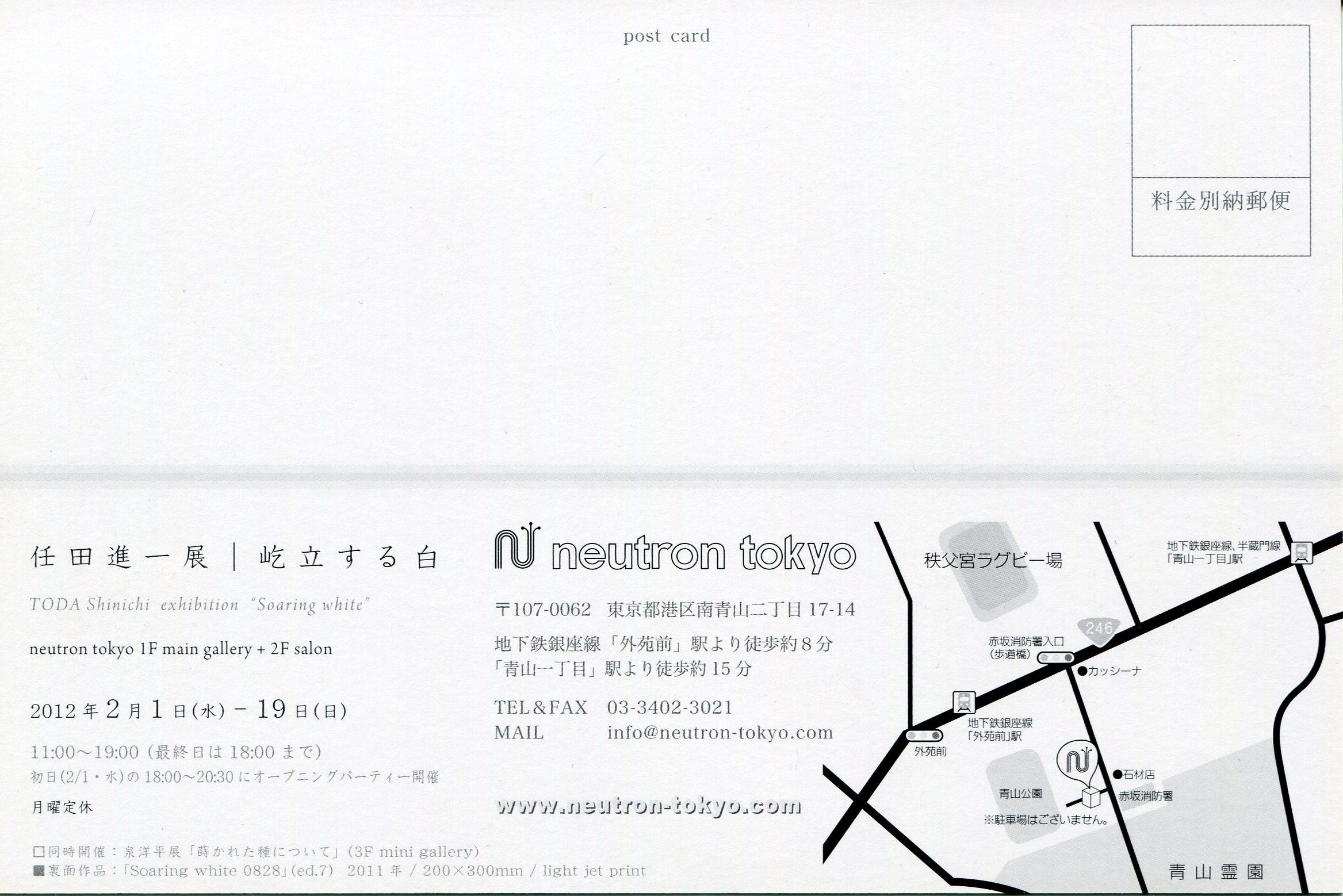 a0258052_20264475.jpg