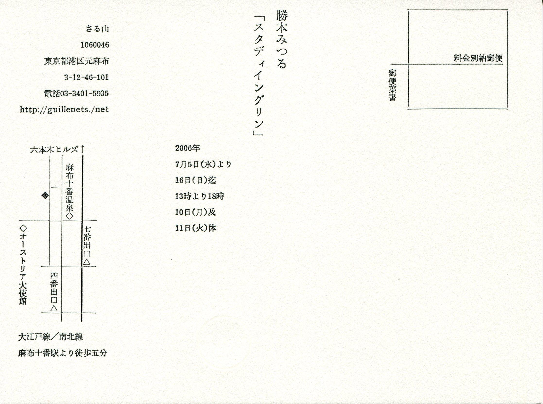a0258052_20292770.jpg