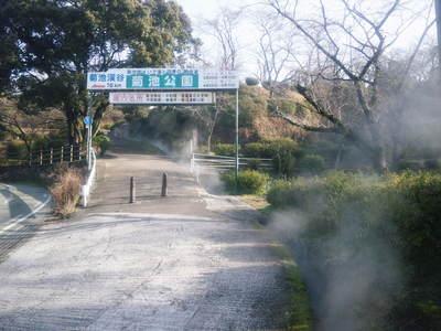 FLC日記 菊池公園(予告編)_a0254656_11174486.jpg