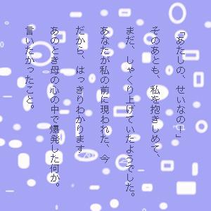 a0134863_10474748.jpg