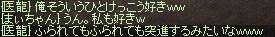 a0201367_3433167.jpg