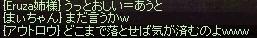 a0201367_3472727.jpg