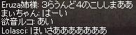 a0201367_382374.jpg