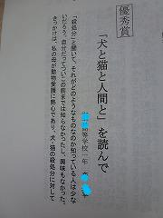 e0160568_14185731.jpg
