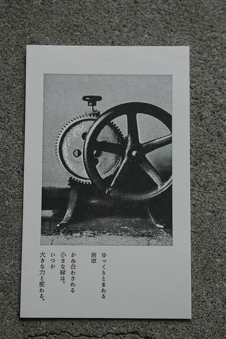 b0120278_1943597.jpg