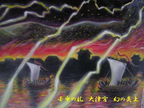 秋の関西旅行で見たこと No.5_f0211178_18443057.jpg