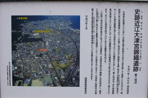 秋の関西旅行で見たこと No.5_f0211178_18443840.jpg