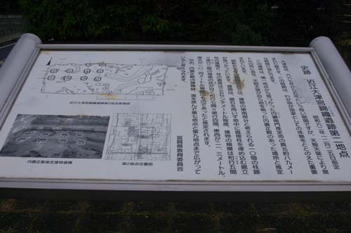 秋の関西旅行で見たこと No.5_f0211178_18451062.jpg