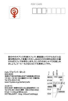c0074288_14443324.jpg