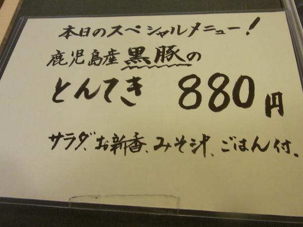 d0214201_1045967.jpg