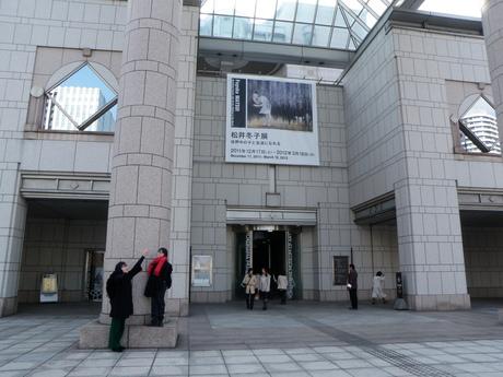 松井冬子展_e0215910_2323053.jpg