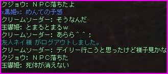 b0062614_114873.jpg