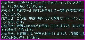 b0062614_132275.jpg