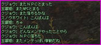 b0062614_152527.jpg