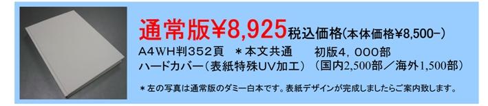 b0035326_15584720.jpg