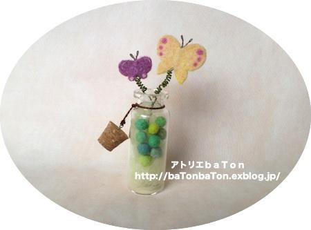 f0235732_12553717.jpg