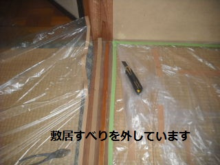 f0031037_2024699.jpg
