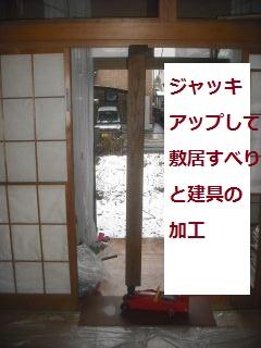 f0031037_203290.jpg