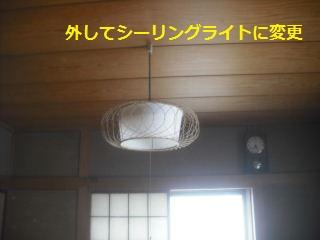 f0031037_20413231.jpg