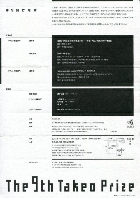 b0081843_162709.jpg