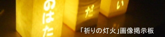b0199244_235749.jpg