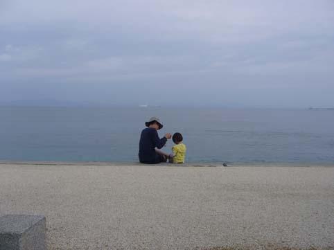 沖縄へ。_e0035344_16361632.jpg