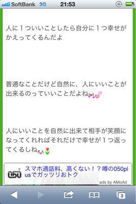 b0136045_2239618.jpg
