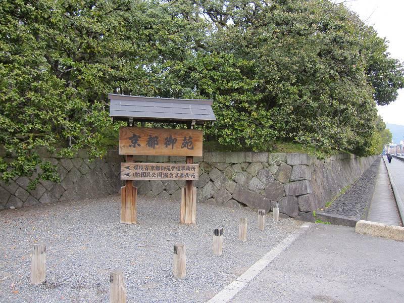 京都御所の梅模様(2011年)_e0237645_05161.jpg