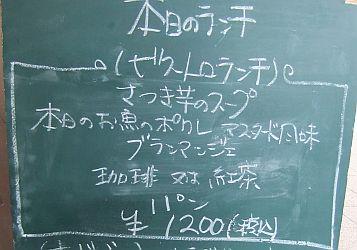 c0021551_1912339.jpg