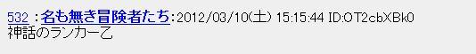e0066552_16511053.jpg