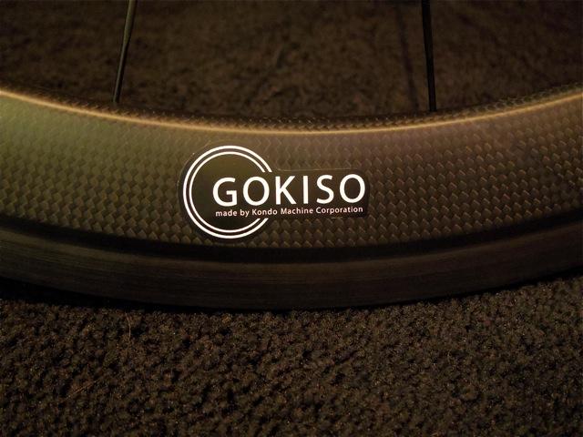 GOKISO Carbon Wheel_e0132852_20235656.jpg