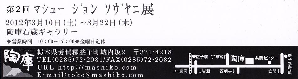 c0202453_8261287.jpg