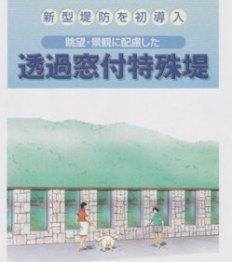 熊野川台風12号水害調査行(7)  相野谷川その3_f0197754_124562.jpg