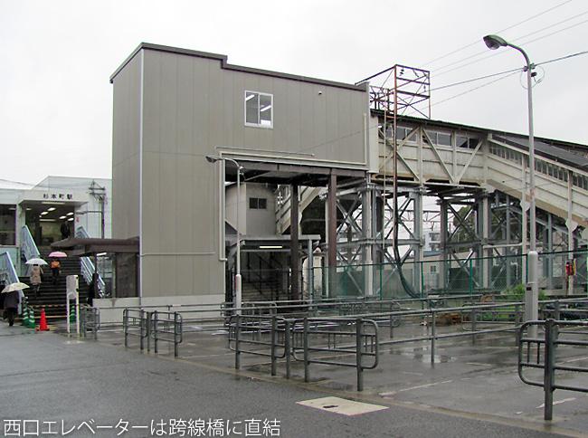 JR杉本町駅東口新設、東西両側にエレベーター設置、3/11より運用開始_c0167961_10272395.jpg